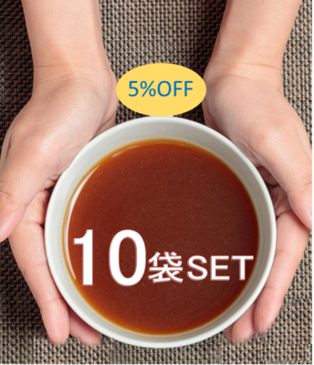エムボーンブロス ☆レトルト☆ 10袋セット