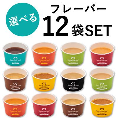 【冷凍カップタイプ】選べる12個セット