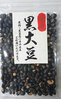 国産黒煎り大豆