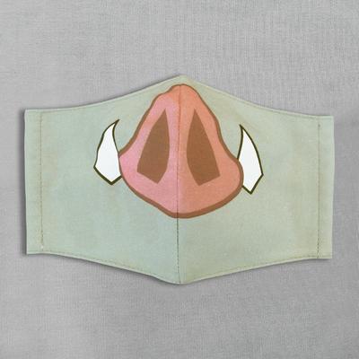 【水野染工場】動物マスク イノシシ