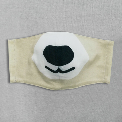 【水野染工場】動物マスク ホッキョクグマ