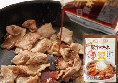 食べよう北海道 豚丼のたれ