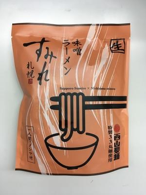 札幌すみれ 味噌ラーメン