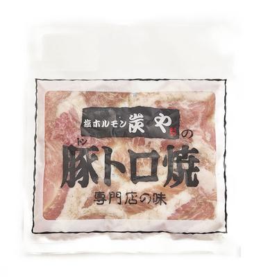 炭やホルモン 豚トロ焼き