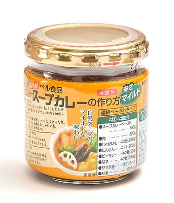 スープカレーの作り方マイルド