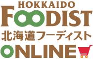 北海道フーディストEC