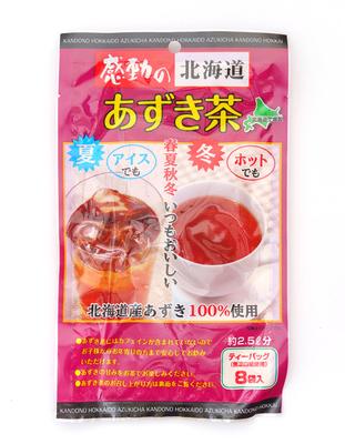 感動の北海道 あずき茶