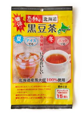 感動の北海道 黒豆茶