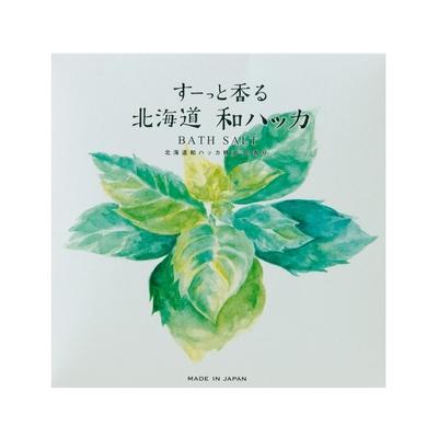 【デイリーアロマジャパン】 北海道和ハッカ アルマバスソルト