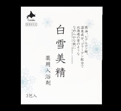 【小六】白雪美精 入浴剤