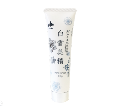 【小六】白雪美精 ハンドクリーム チューブ