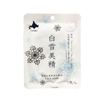 【小六】白雪美精フェイスマスク