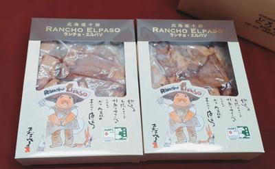 「どろぶた」豚丼の具【ギフト送料一律】