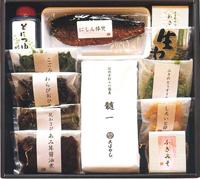 信州蕎麦と希少な山菜特別セット
