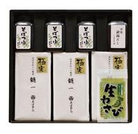 冷凍【6103】伝承の手打蕎麦「極実」(ざる6枚)