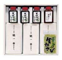 冷凍【6113】伝承の蕎麦「髄一」3人前(ざる6枚)