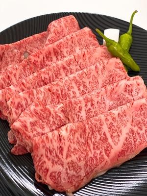 国産黒毛和牛ロース(すき焼き、しゃぶしゃぶ用)300g