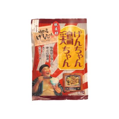 焼肉屋げんちゃん 鶏ちゃん 皮肝(親鳥)