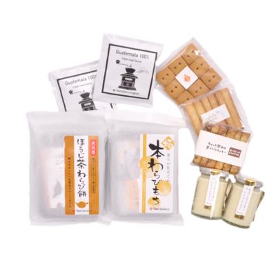 GUJO SWEETS BOX