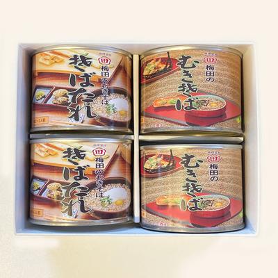 梅田食品 むきそば・そばたれ 缶詰4缶セット