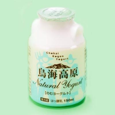鳥海高原ヨーグルト 飲むヨーグルト 150ml