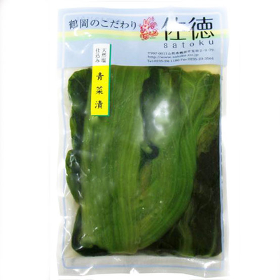 佐徳 青菜漬 230g