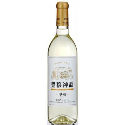 月山ワイン 豊穣神話  甲州(やや辛口) 720ml