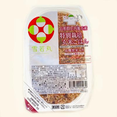 雪若丸特別栽培玄米パックごはん 有機黒米入 160g