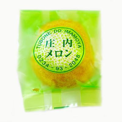 局堂今茂屋 庄内メロン(焼菓子) 1個