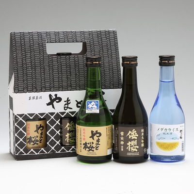 やまと桜 日本酒3本セット 1箱