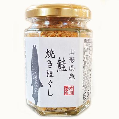 山形県産鮭焼きほぐし 80g