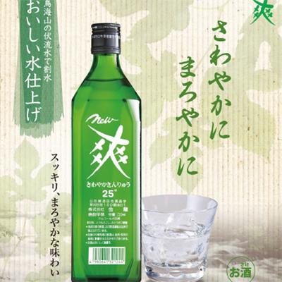 さわやかきんりゅう New爽 焼酎甲類720ml