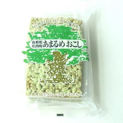 余目特産の青豆から作る青きなこを「おこし」にまぶした『あまるめおこし』