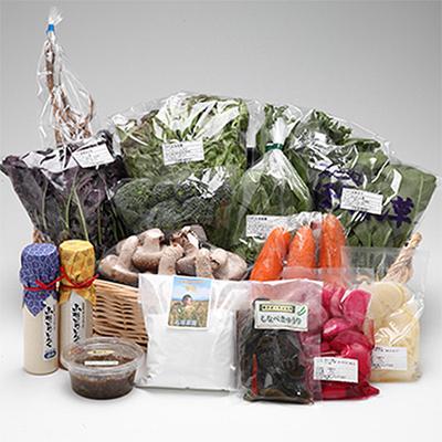 季節の新鮮野菜と加工品セット