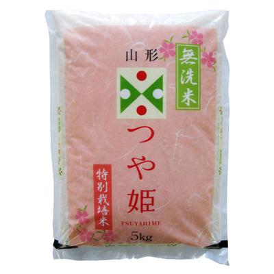 令和2年産 庄内産つや姫 無洗米 5kg