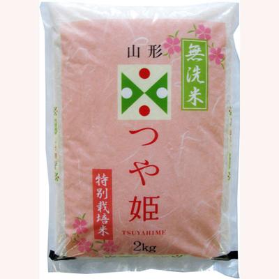 令和2年産 庄内産つや姫 無洗米 2kg