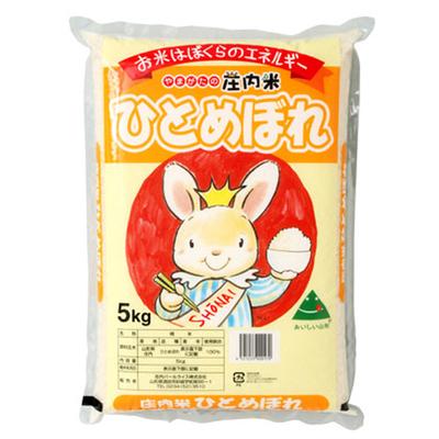 令和2年産 ひとめぼれ5kg 山形の庄内米 お米はぼくらのエネルギー