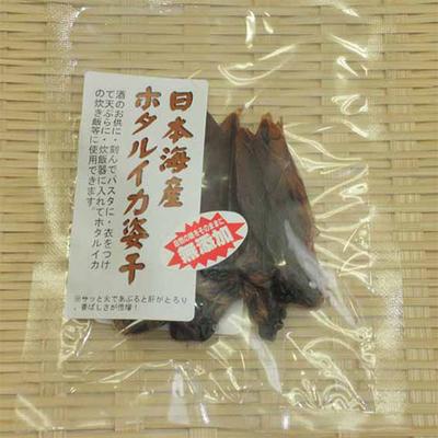 日本海産 無添加ホタルイカ姿干 15g