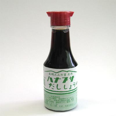 ハナブサ醤油 だししょうゆ(瓶) 150ml