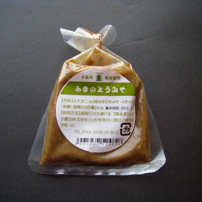 ハナブサ醤油 ふきのとう味噌 35g(巾着)