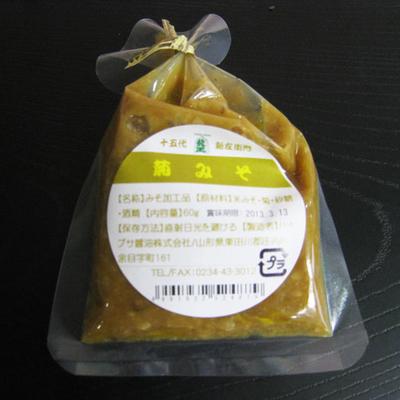 ハナブサ醤油 菊みそ35g(巾着)