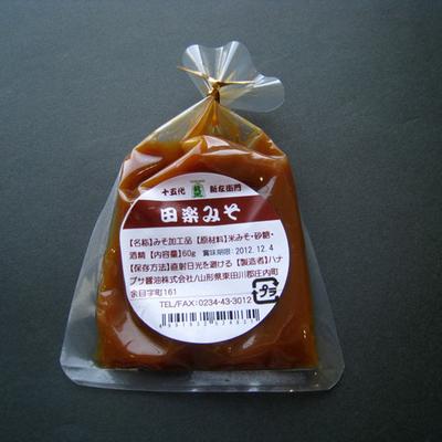 ハナブサ醤油 田楽みそ 35g(巾着)