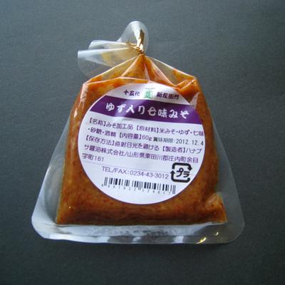 ハナブサ醤油 ゆず入り七味みそ 35g(巾着)