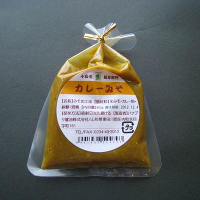 ハナブサ醤油 カレーみそ 35g(巾着)