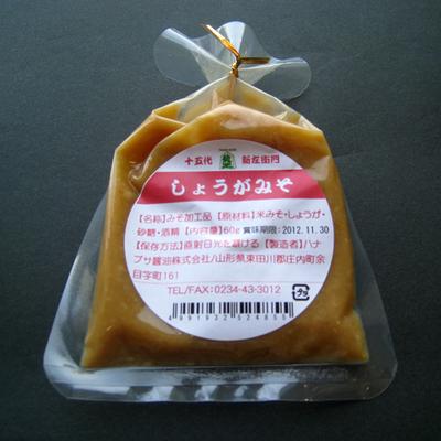ハナブサ醤油 しょうがみそ 35g(巾着)
