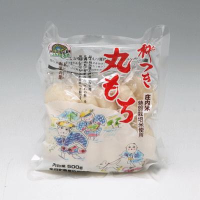 JAあまるめ★個包装★杵つき丸もち 500g 特別栽培米使用