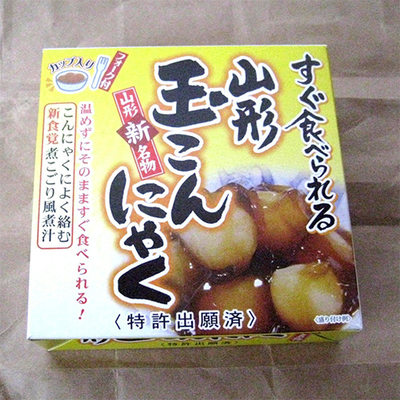 すぐ食べられる山形玉こんにゃく 160g(三和缶詰)