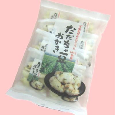 だだちゃ豆おかき (8袋入)