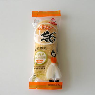 酒田米菓 オランダせんべい 庄内米100%使用 1袋(20枚)