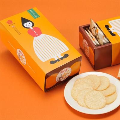 酒田米菓 オランダせんべいギフト箱 オランダちゃん (個包装2枚入り×20袋)
